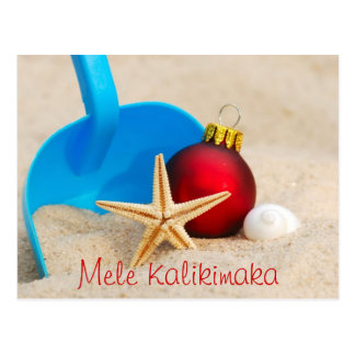 Mele Kalikimaka Beachy Christmas Postcard
