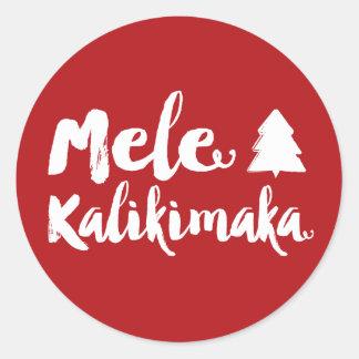 Mele Kalikimaka Brush Christmas Holiday Sticker