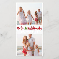 Mele Kalikimaka Brush Christmas Tree Photo Card