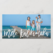 Mele Kalikimaka Brush Script Christmas Photo Card