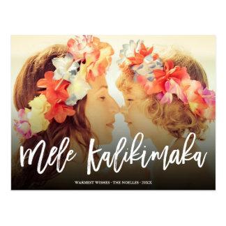 Mele Kalikimaka Brush Script Christmas Postcard