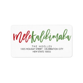 Mele Kalikimaka Brushed Christmas Address Labels