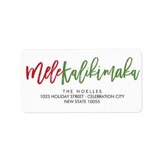 mele kalikimaka brushed christmas address labels zazzle com
