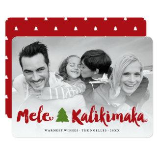 Mele Kalikimaka Brushed Script Holiday Photo Card
