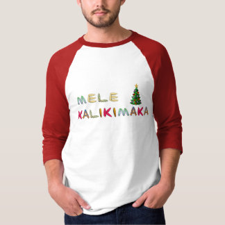 Mele Kalikimaka (Felices Navidad hawaianas) Playera