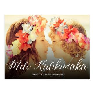 Mele Kalikimaka Fun Script Holiday Photo Postcard