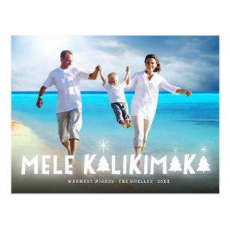Mele Kalikimaka Glow Modern Holiday Photo Postcard