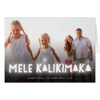Mele Kalikimaka Glowing Stars Holiday Photo Card