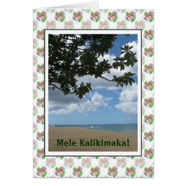 Beach Themed Mele Kalikimaka Hawaiian Christmas Card