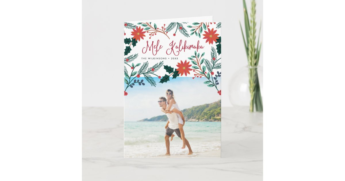 Mele Kalikimaka | Hawaiian Christmas Folded Photo Holiday Card