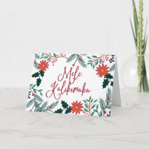 Hawaiian christmas cards zazzle mele kalikimaka hawaiian christmas holiday card m4hsunfo