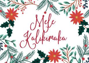 mele kalikimaka hawaiian christmas holiday card - Hawaiian Christmas Cards