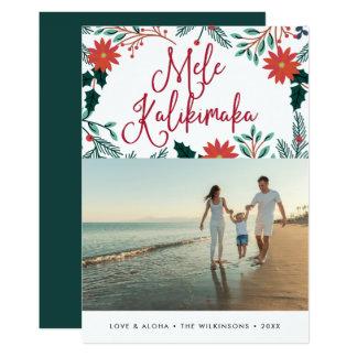 Mele Kalikimaka | Hawaiian Christmas Photo Card