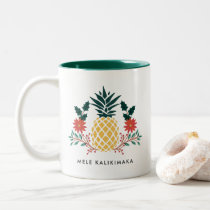 Mele Kalikimaka | Hawaiian Christmas Pineapple Two-Tone Coffee Mug