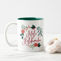 Mele Kalikimaka | Hawaiian Christmas Two-Tone Coffee Mug