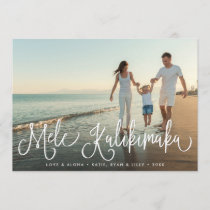 Mele Kalikimaka | Hawaiian Holiday Photo Card