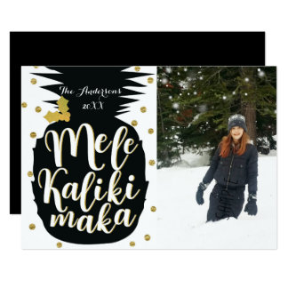 Mele Kalikimaka Pineapple Christmas Photo Card
