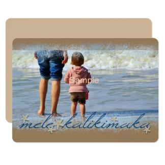 Mele Kalikimaka Starfish Brown/Blue Photo Card