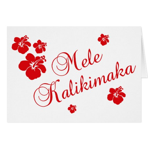 Mele Kalikimaka Tarjeta De Felicitación