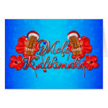 Mele Kalikimaka Tiki Greeting Card
