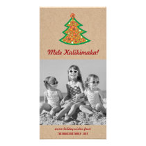 Mele Kalimaka Hibiscus Christmas Tree Photo Card