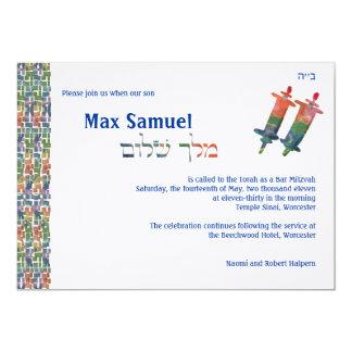 """Melech Shalom Invitación 5"""" X 7"""""""
