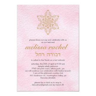 "Melissa Bat Mitzvah Invitation 5"" X 7"" Invitation Card"