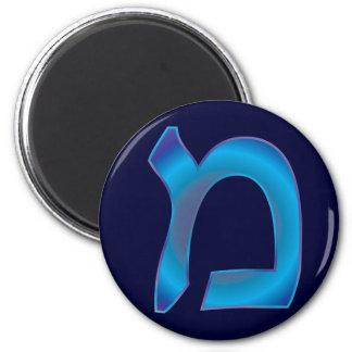 Mem 2 Inch Round Magnet