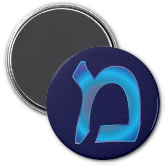 Mem 3 Inch Round Magnet
