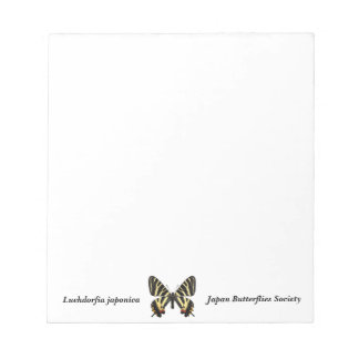 Memoranda pad [S] - gihuchiyou Luehdorfia japonica