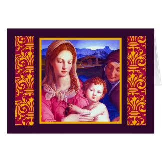 Memorare Greeting Version 2 Stationery Note Card