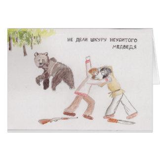 men fighting over bear card