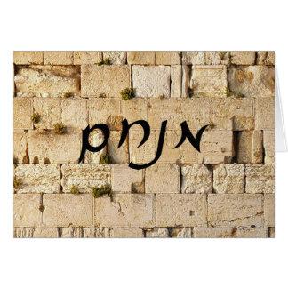 Menachem - HaKotel (la pared occidental) Tarjeta De Felicitación