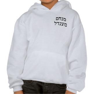 Menachem Mendel - Hebrew Block Lettering Hoodie