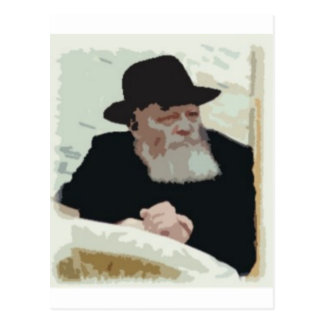 Menachem Mendel Schneersohn Postcard