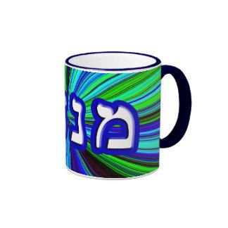 Menachem Taza De Dos Colores