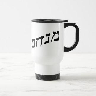 Menachem Taza Térmica