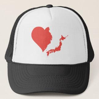 Mending Broken Hearts Trucker Hat