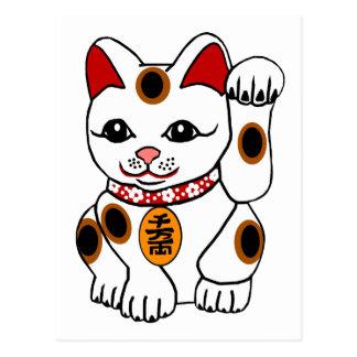 Meneki Neko, Bobtail del japonés del calicó Postales