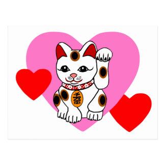 Meneki Neko y corazón rosado Postales