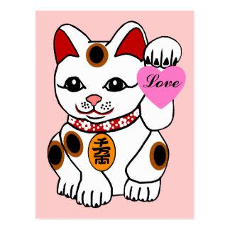 Meneki Neko y corazón rosado Tarjeta Postal