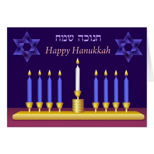 Menorah and The Candles of Hanukkah Card