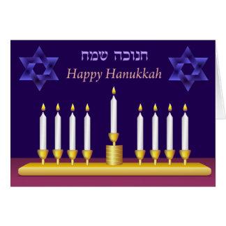 Menorah and The Candles of Hanukkah Greeting Card