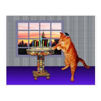 menorah cat.jpg postal