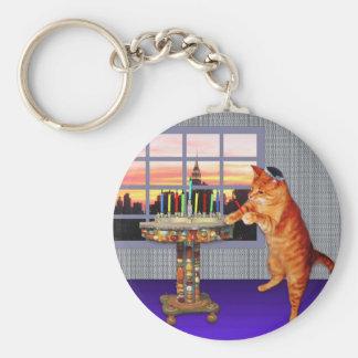 Menorah Cat Key Chain