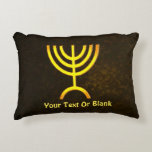 """Menorah Flame Decorative Pillow<br><div class=""""desc"""">A brown and gold digital rendering of the Jewish seven-branched menorah (Hebrew: מְנוֹרָה). Add your own text to both the front and reverse sides. The seven-branched menorah, used in the portable sanctuary set up by Moses in the wilderness and later in the Temple in Jerusalem, has been a symbol of...</div>"""