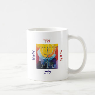 Menorah Light Coffee Mug