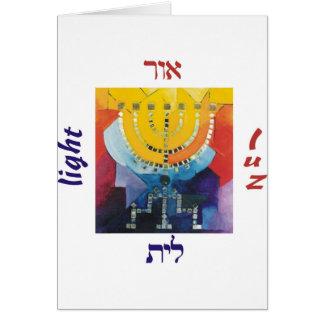 Menorah Light Greeting Cards