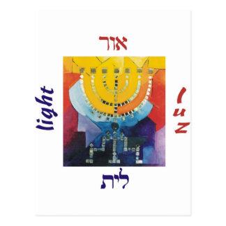 Menorah Light Post Cards