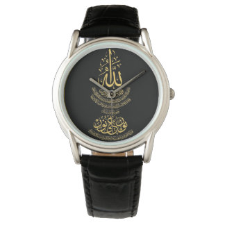 Men's Classic Black Leather Watch with Ayat an-Nur